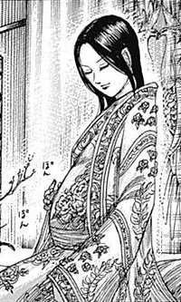 Shu Kei