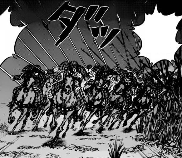 Shou Bun Kun Army