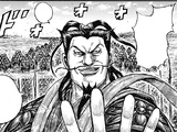 Kai Oku