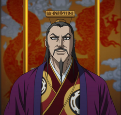 Kei Bin anime portrait.PNG