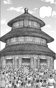 Kinen Temple.jpg