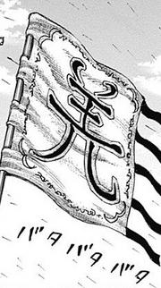 Kyou Kai Flag.png