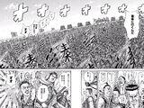 Western Zhao Invasion Arc