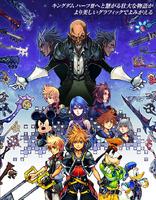 Mögliches Kingdom Hearts HD 2.5 ReMIX Cover.png