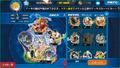 Kingdom Hearts UCHx Famitsu 250715 Bild 7