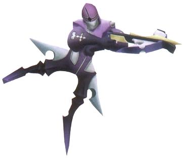 Scharfschütze (Niemand)