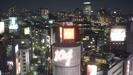 Shibuya 1 KHIIIRM