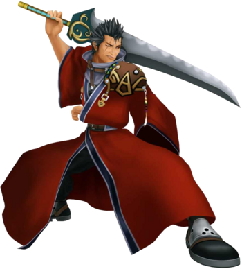 Auron in Kingdom Hearts II
