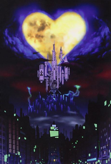 Das Schloss das niemals war