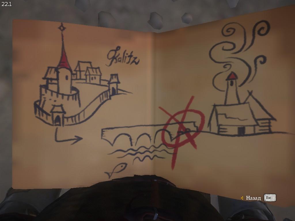 Карта сокровищ IX