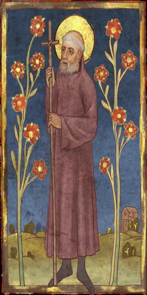 Св. Прокопий