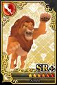 Carta SR+ Simba