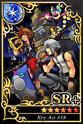 Carta SR+ Key Art 18