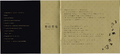 KHO OST Booklet2.png