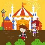 Sora et Kairi à un cirque