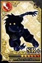 Carta SR+ Sora Antiforma 2