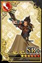 Carta SR+ Terra 2