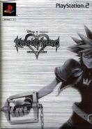 Kingdom Hearts Final Mix Boxart (Limited Edition) JP