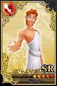 Carta SR Hércules 2