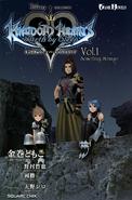 Kingdom Hearts Birth by Sleep Novela Vol. 1