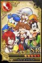 Carta SR Sora y sus amigos