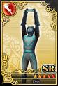 Carta SR Tron