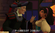 Frollo Confrontation