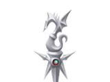 Aro Espadachín
