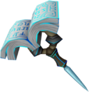 Wisdom Wand (SP) KHII