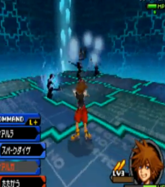 Sora-Heartless (Phases 3-4).png