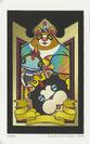 AR Card AKHJ-001