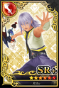 Carta SR+ Riku 5
