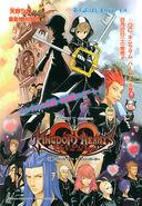 Pre-Manga KH358 2 Days