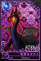 Carta SR+ Maléfica Dragón