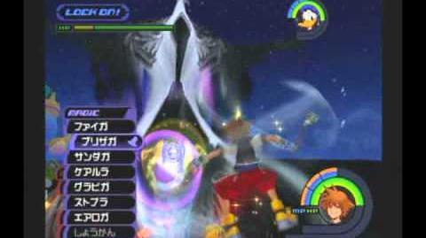 Kingdom_Hearts_Final_Mix_Phantom_(Proud_Mode)