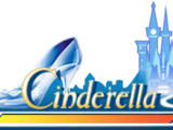Cinderella (D-Link)