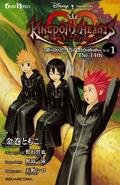 Kingdom Hearts 358-2 Days Novela Vol. 1