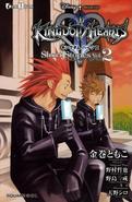Kingdom Hearts II Short Stories Vol. 2