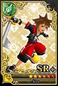 Carta SR+ Sora 3