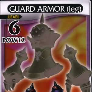 Guard Armor (leg) ADA-71.png