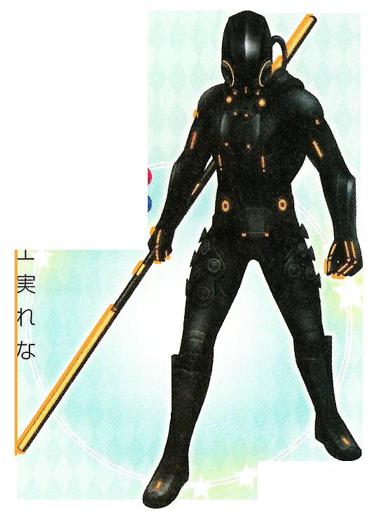 Guardián Negro