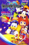 Kingdom Hearts Novela Vol. 2