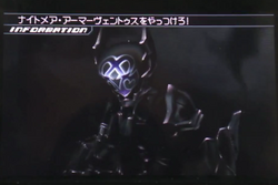 Nightmare armor ventus.png