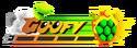 157px-DL Goofy