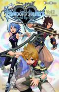 Kingdom Hearts Birth by Sleep Novela Vol. 2