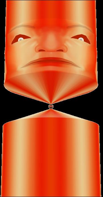 Maître Contrôle Principal (Ennemi)