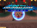Debug Mode High-Speed Stage (Removed) KHC