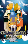Kingdom Hearts II Tomo 1 (Manga)