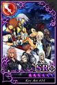 Carta SR+ Key Art 14