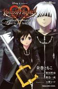 Kingdom Hearts 358-2 Days Novela Vol. 2